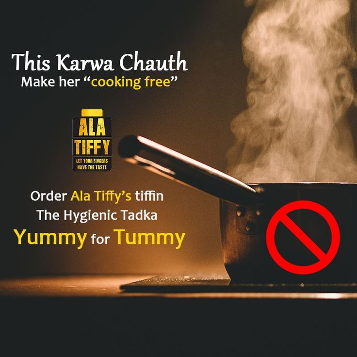 """This Karwa Chauth make your wife feel special by ordering Ala Tiffy's """"Ghar Jaisa less oily khana"""" for the get together of family members and friends!! #Lunch #Dinner #Homemade #Special #HomeFood #HealthyFood #TastyFood #AlatiffyFood #GharKakhana"""