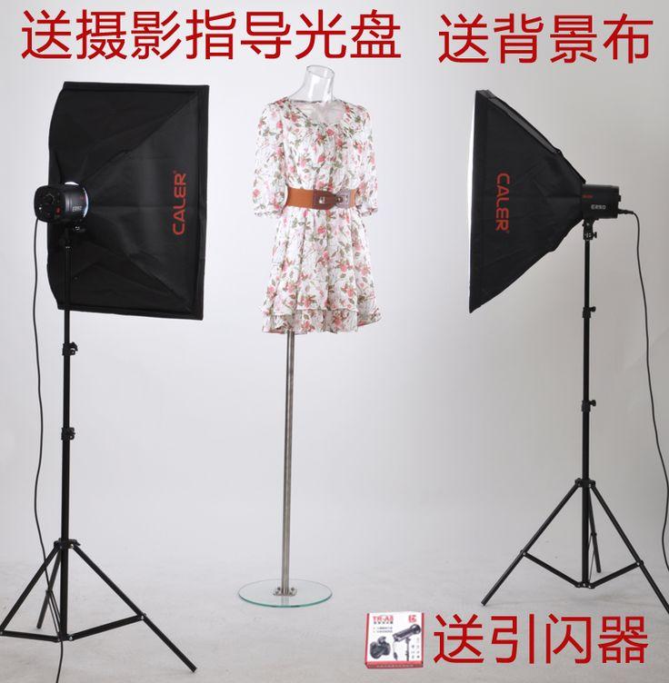 Серия Профессиональный Фотостудия Строб Комплект 2, фото Flash Kit, фото Вспышки Комплект Monolight, студия флэш 200 Вт студийный свет Cd50
