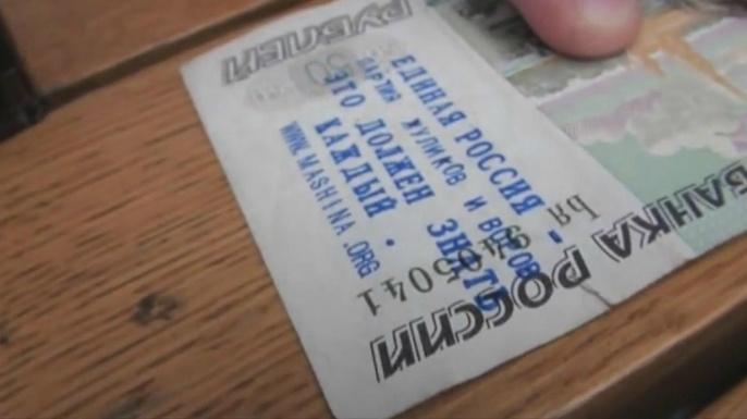Een bedrukt Roebel-biljet wordt door 300 mensen ontvangen - NOS.nl - Een bestempeld biljet | Navalny livejournal