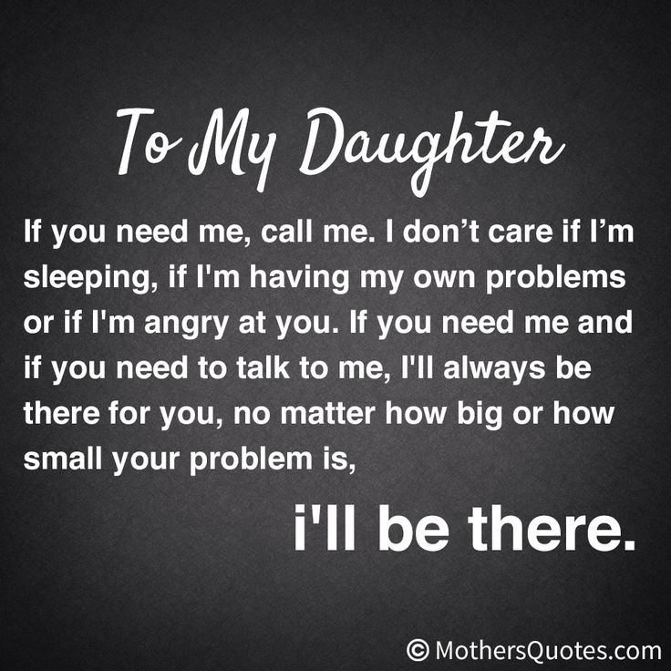 This is true baby. Daddy will always be there. No matter what, you will always come first. Even if it doesnt look like it. I always have the best intentions for you. You are my everything.