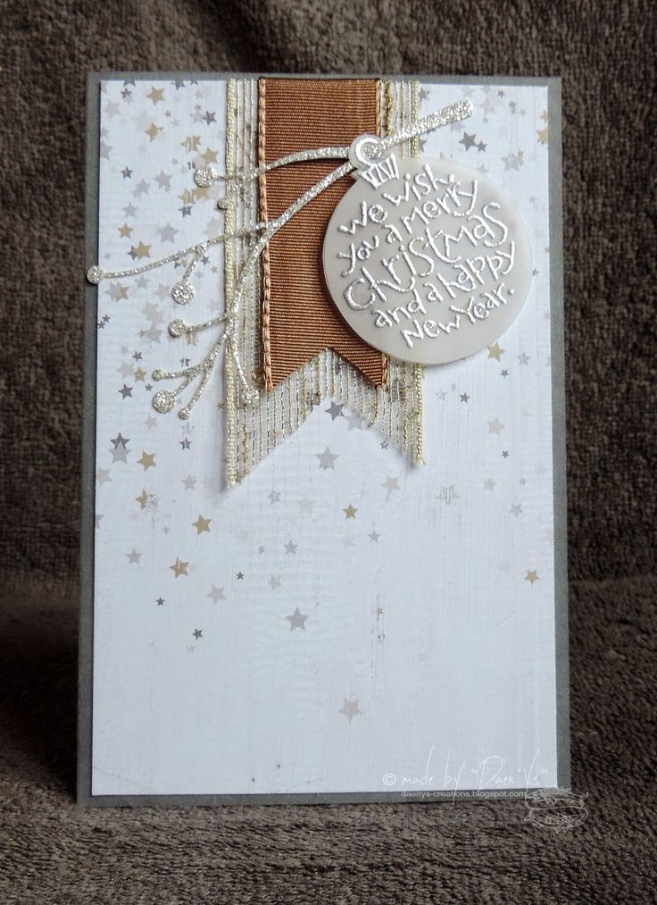 A lovely Christmas card