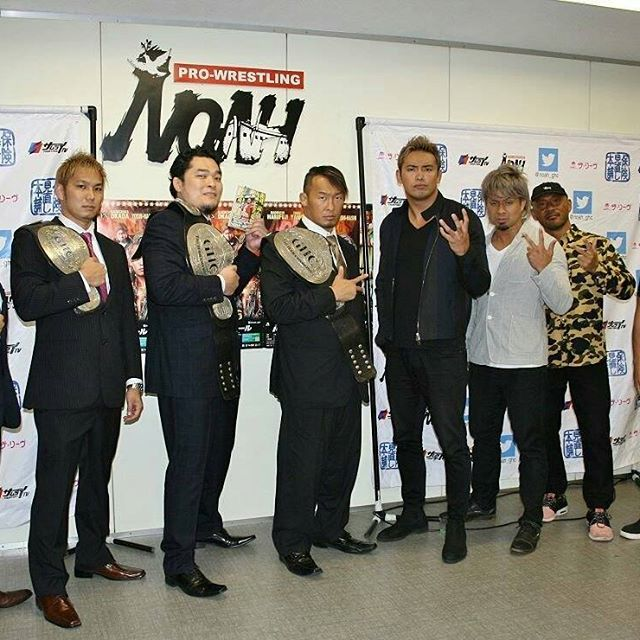 "The competitors for tomorrow's GHC Tag Title matches at the press conference and contract signing, earlier today.  GHC Junior Heavyweight Tag Team Championship match: ""Momo no Seishun"" Daisuke Harada & GHC Jr. Hvwt. Champion Atsushi Kotoge (c) vs. Jado & Gedo.  GHC World Heavyweight Tag Team Championship match: Naomichi Marufuji & Toru Yano (c) vs. ""CHAOS"" IWGP World Heavyweight Champion Kazuchika Okada & YOSHI-HASHI.  Pro Wrestling NOAH ""Autumn Navigation 2016"", Saturday 10/8/2016 in…"