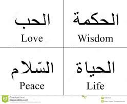 quotes in arabic with english translation - Google zoeken