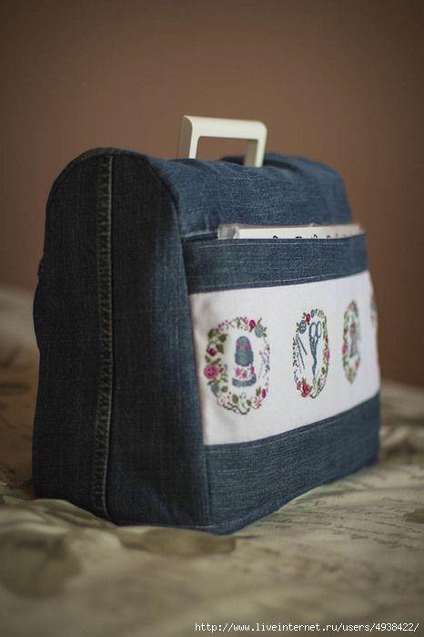 Мобильный LiveInternet Чехол для швейной машинки из старых джинсов.Мастер-класс. | Belenaya - Дневник Belenaya |