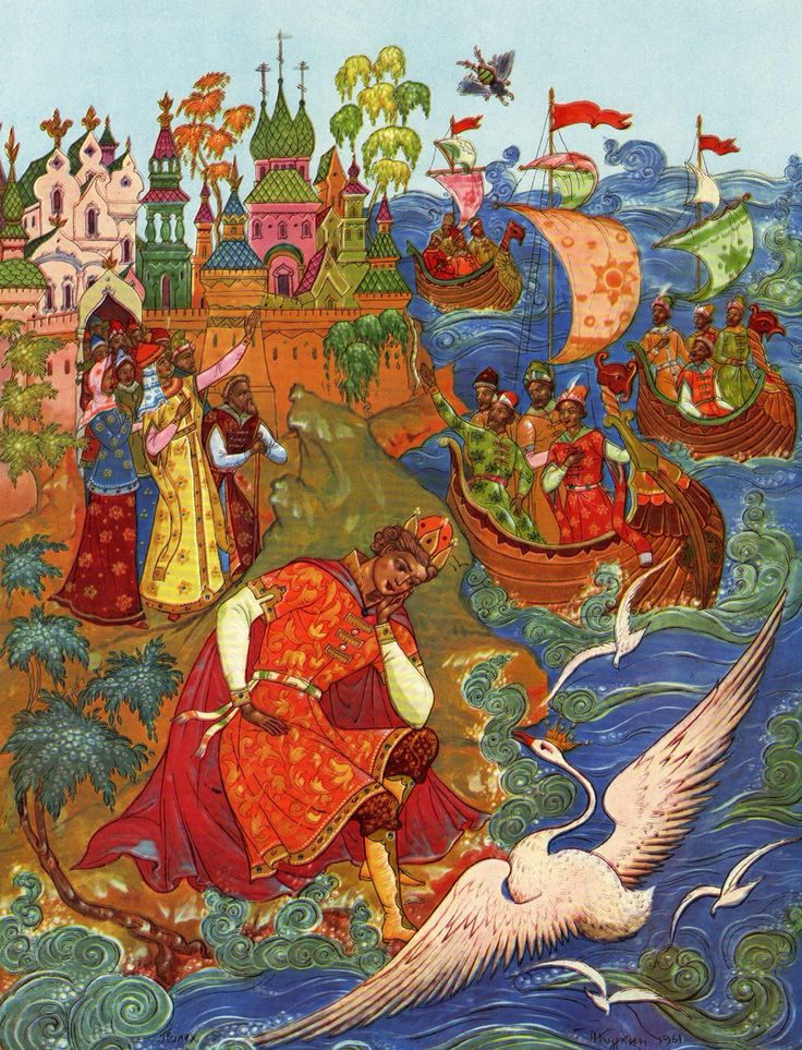 Картинки пушкинские сказки