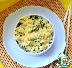 Рис с чесноком по-японски       Рис — 200 г     Чеснок — 5 зуб.     Масло растительное — 1 ст. л.     Лук зеленый — 1 пуч.     Яйцо куриное — 2 шт