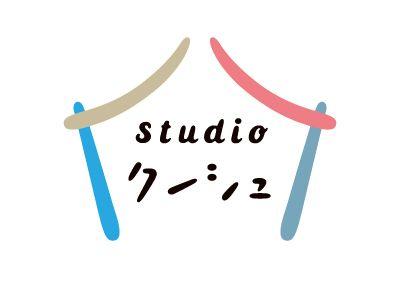 studio クーシュ
