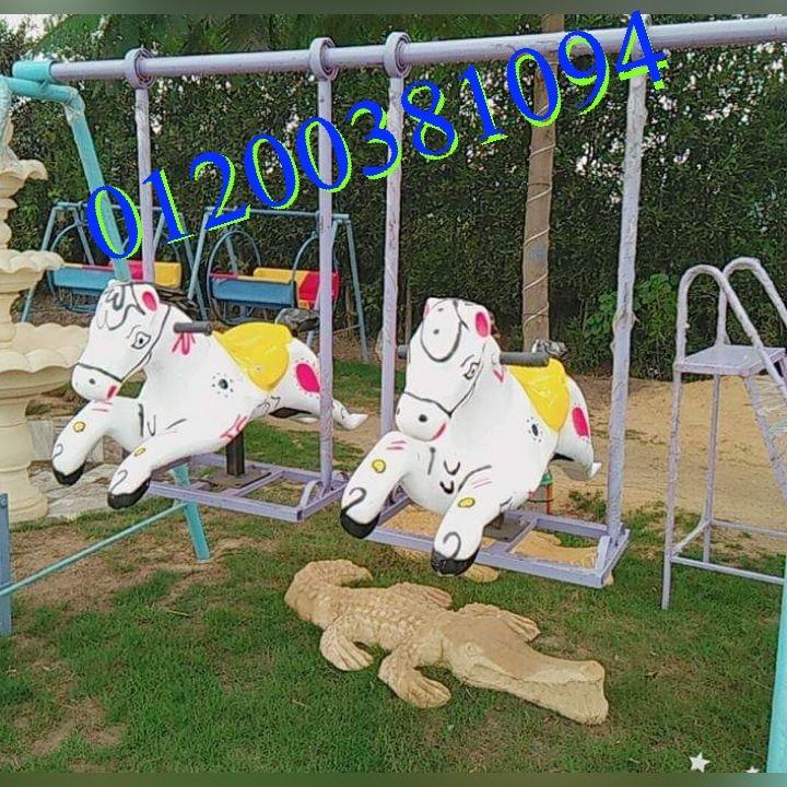 العاب اطفال نقدم شركة و مصنع الآمل للفيبر جلاس مجموعه كبيرة ومتنوعه وعصريه من العاب الاطفال وكل ما يخص تجهيز الحدائق والنوادى والحضانات والمدارس Park Slide Park