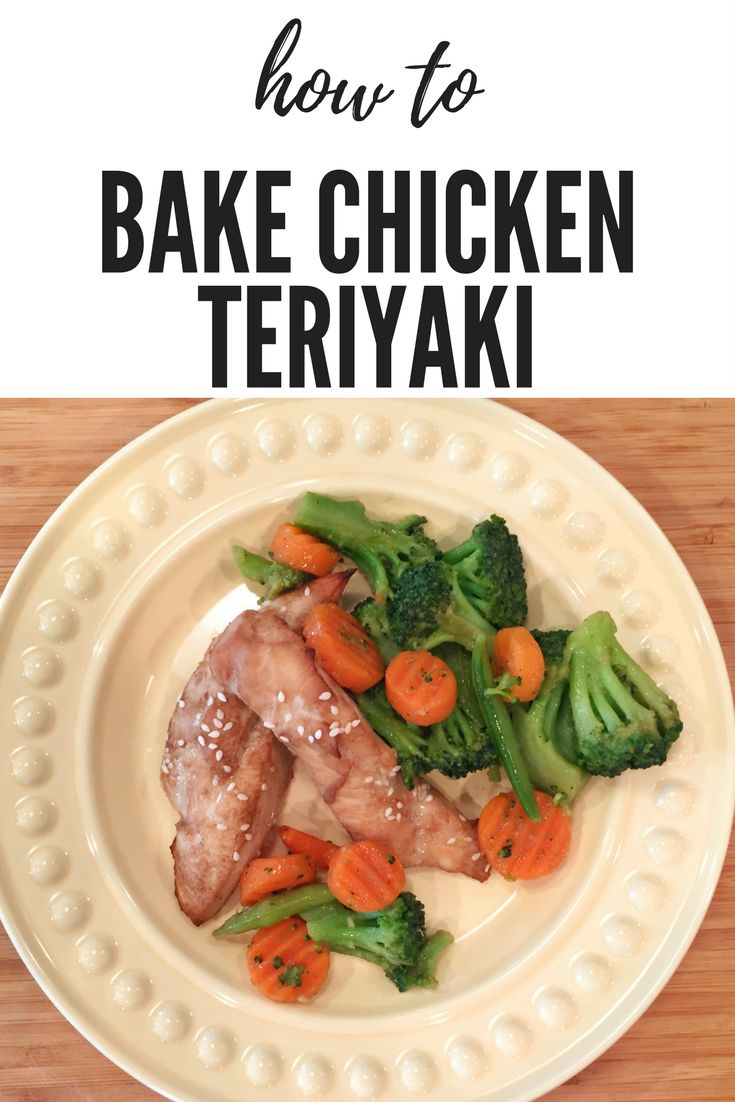 Mejores 685 imgenes de diabetic recipes en pinterest alimentacin baked healthy chicken teriyaki recipe what a perfect healthy dinner for diabetics and forumfinder Choice Image