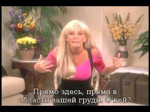 Bodyflex. Getting started russub - 1 Бодифлекс RUS, ENG