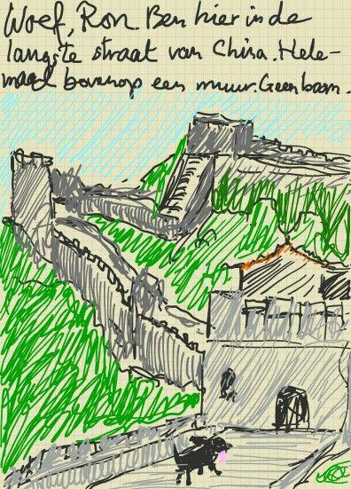 29. China. Great Wall