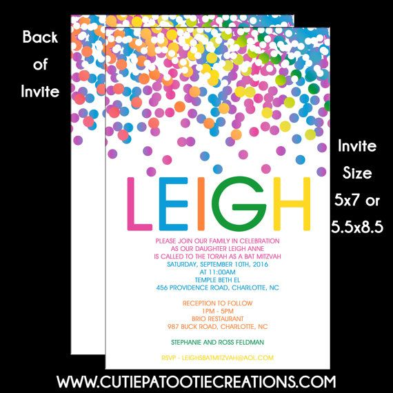 Rainbow Confetti Bat Mitzvah Invitation USE for by OneWhimsyChick