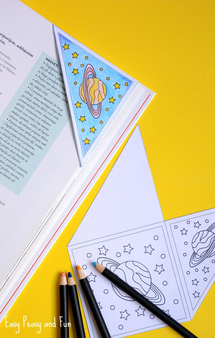 Space Corner Bookmark to Color - Easy Peasy and Fun