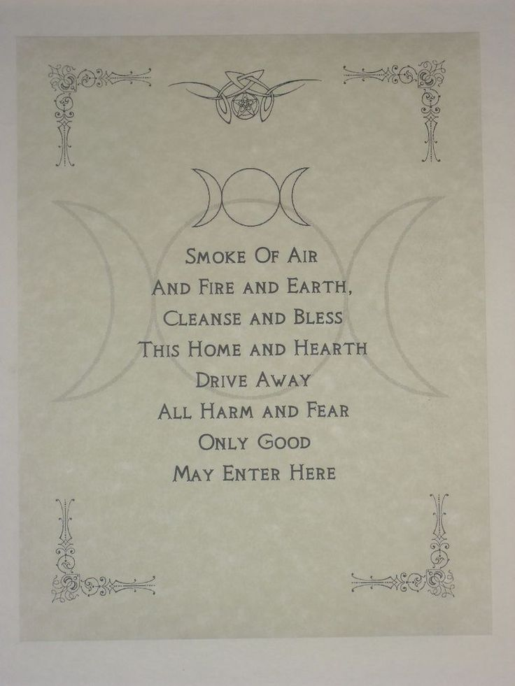 Sage smudging a home this weekend that's full of so much negative energy. This is a good sage smudging prayer.