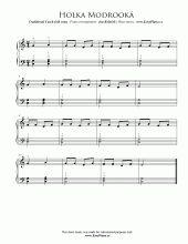Holka modrooká (pro začátečníky) | Noty pro klavír a akordeon