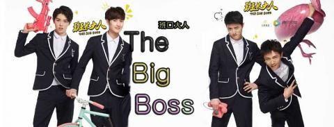 Drama The Big Boss Episode 1-36