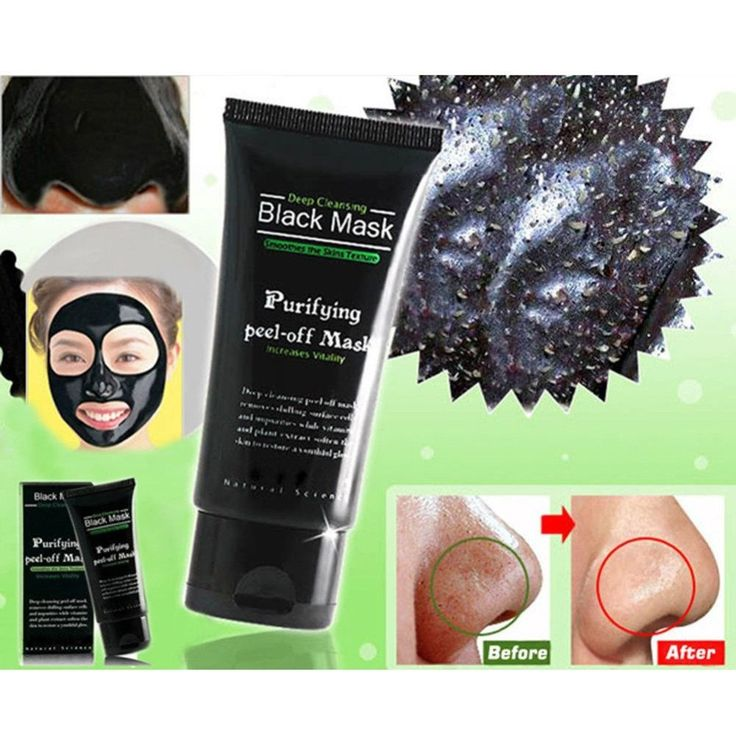 Black Mask For Blackheads Removal