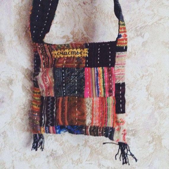 Vintage hilltribe textile patchwork shoulder bag, handstitched sashiko, traveller, gypsy, boho, hippy, festivalwear