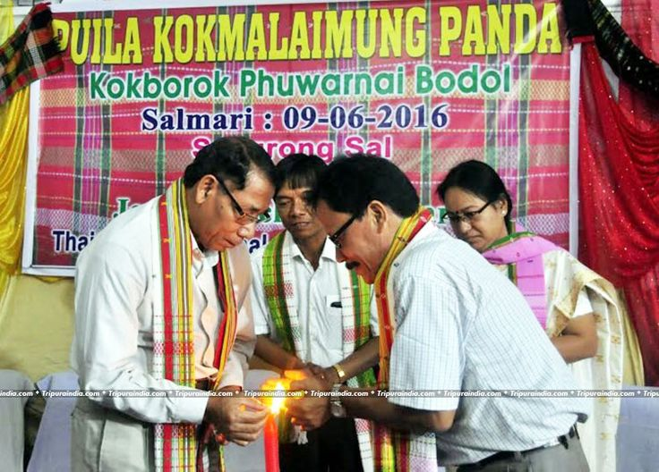 Minister Aghore Debbarma inaugurates a Seminar on kokborok Language Development at Chandramahal Agartala on 09 Jun 2016 http://www.tripuraindia.com/