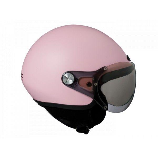 Casque Nexx X60 Vision Kid Rose - Speedway #Casque #Speedway #enfant #fille #rose #moto