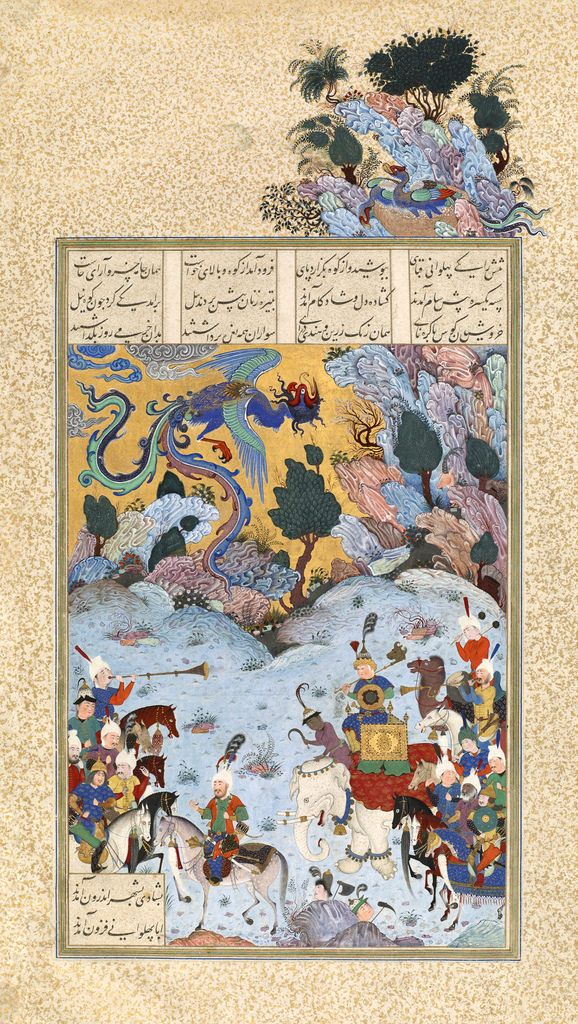 SAM RETURNS WITH HIS SON ZAL Iran, Tabriz, Safavid period, ca. 1520s Opaque watercolor, ink, and gold on paper Lent by the Ebrahimi Family Collection