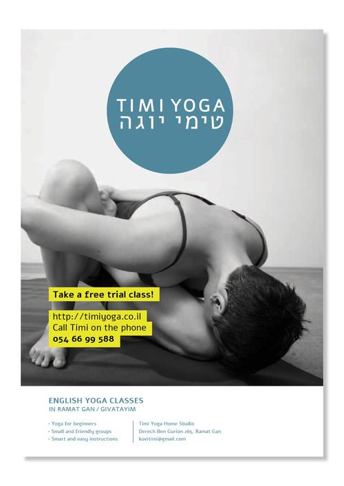 For Timi Yoga, we chose for a serene atmosphere for these poster ads – made possible by a subtile use of typography and an amazing photograp...