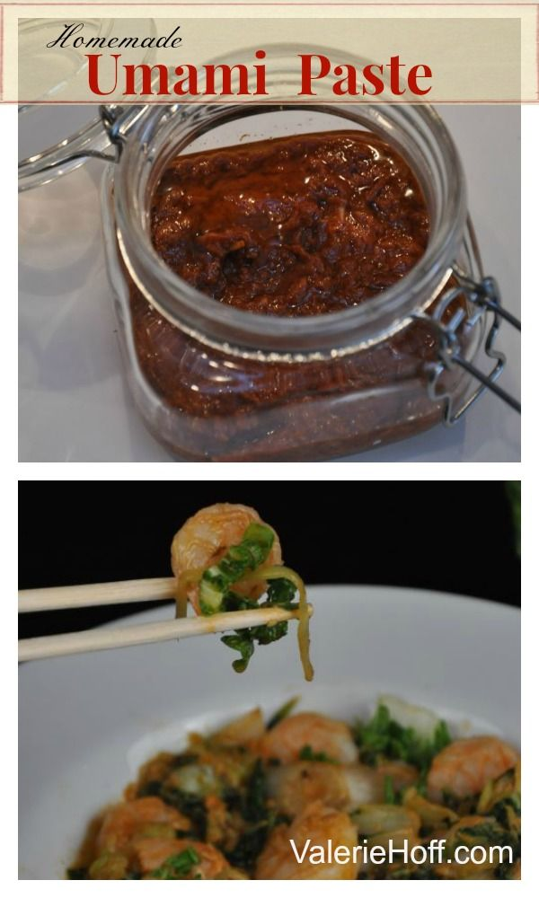 Umami Paste is my Go-To condiment and cooking sauce for shrimp, pasta and stir fries.  Make a batch to keep in the refrigerator for two weeks!