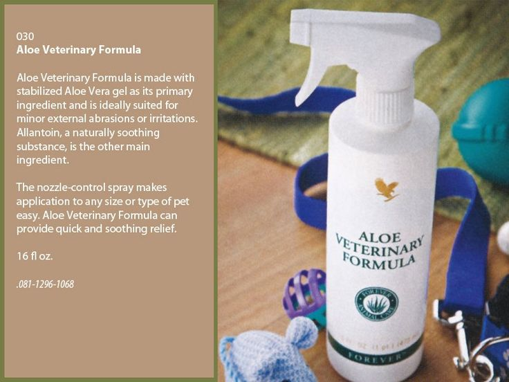 Aloe Veterinary Spray