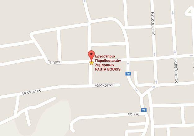Εργαστήριο - Πρατήριο: Ομήρου & Προφήτη Ηλία, Σκάλα Ωρωπού. Τηλ.: 2295 301 938.  (Δες χάρτη της google).