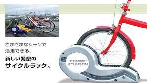 「サイクルラック 前輪」の画像検索結果