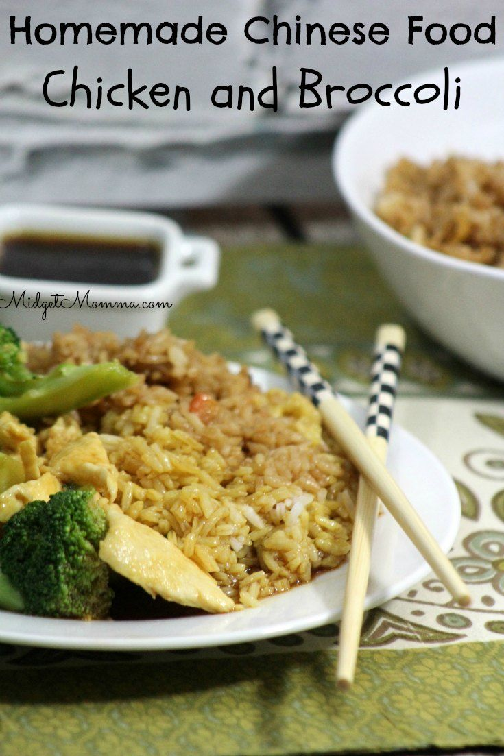 Homemade Chinese Food Chicken and Broccoli. If you are a fan of Chinese Food…