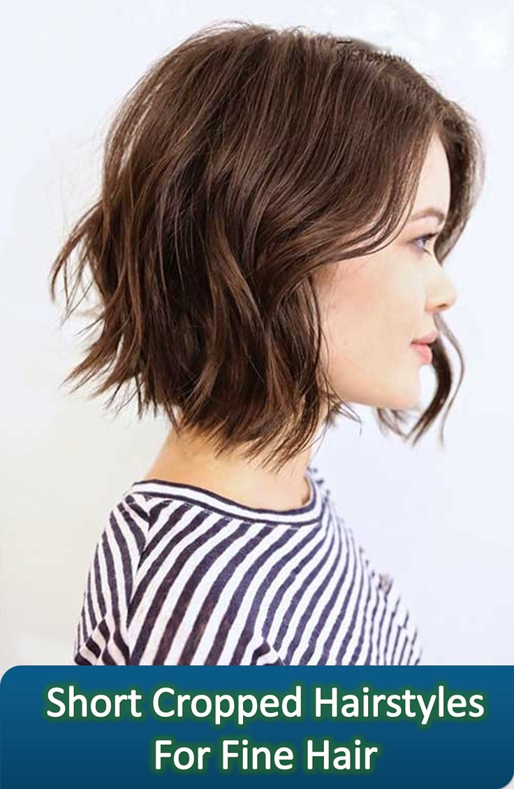 Looking for some Short Cropped Hairstyles? I have collected 18 most gorgeous Short Cropped Hairstyles for your fine hair, find the best one for you.