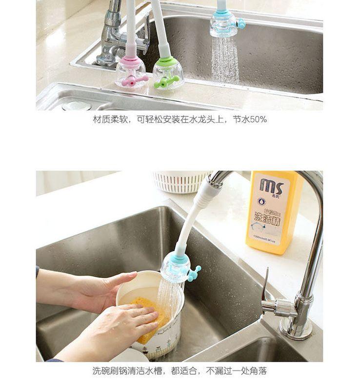 Lazy Corner Faucet Sprayer | YESSTYLE