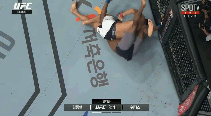 UFC 서울 김동현 워터스 역시 김동현입니다