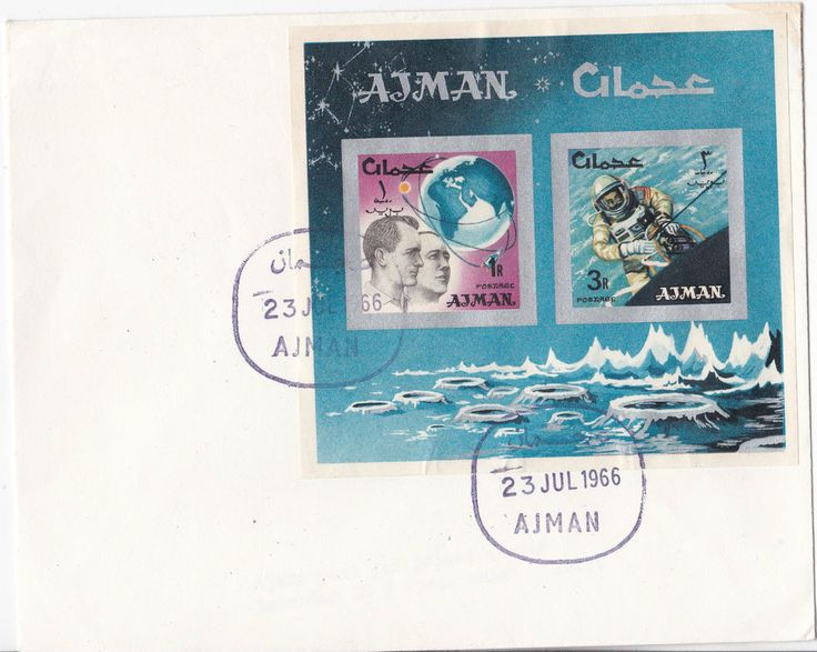 US $2.66 in Stamps, Middle East, Other