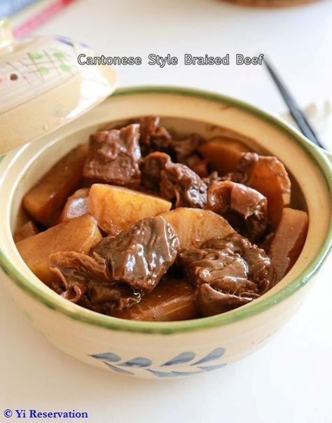 {Recipe} Cantonese Style Braised Beef Stew 炆牛腩 (niunan)...adapt to IP
