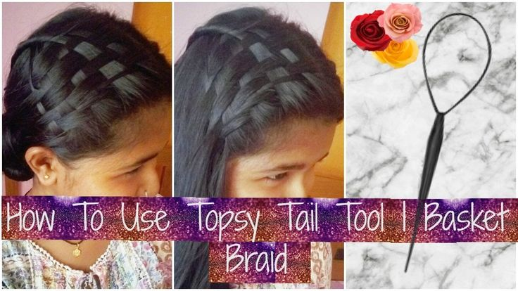 How to Use Topsy Tail Tool- Basics | Basket Braid | HairTricks Tried - Ep3