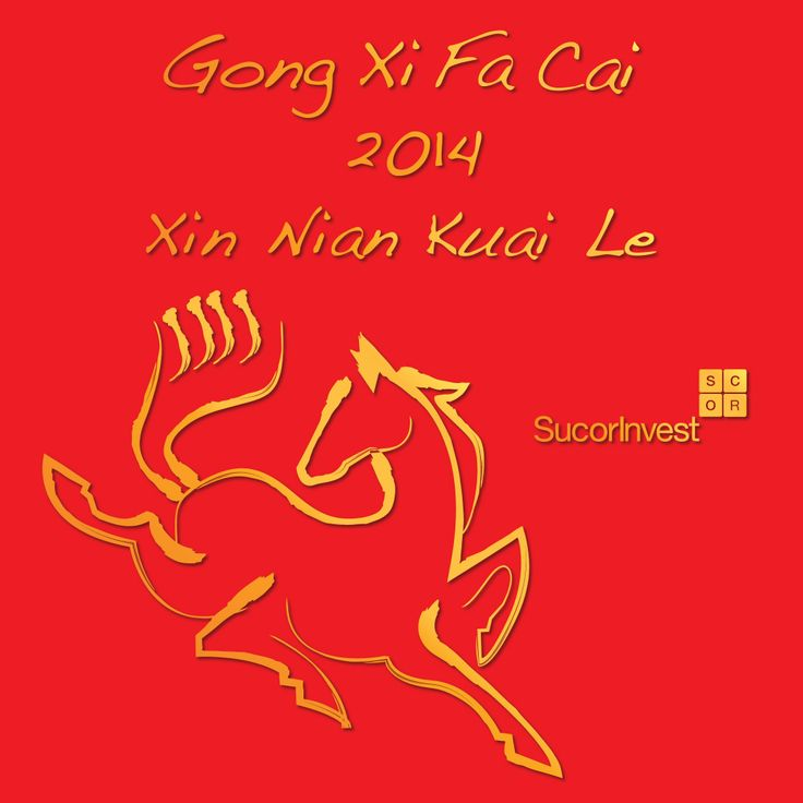 Gong Xi Fa Cai 2014 Xi Nian Kuai Le