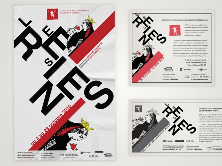 Projet Affiche de théâtre et pub journal par Bruno Marcovecchio
