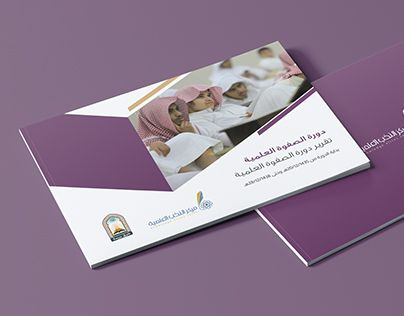 """Check out new work on my @Behance portfolio: """"Knowledge Elites Center Brochure"""" http://be.net/gallery/50694565/Knowledge-Elites-Center-Brochure"""