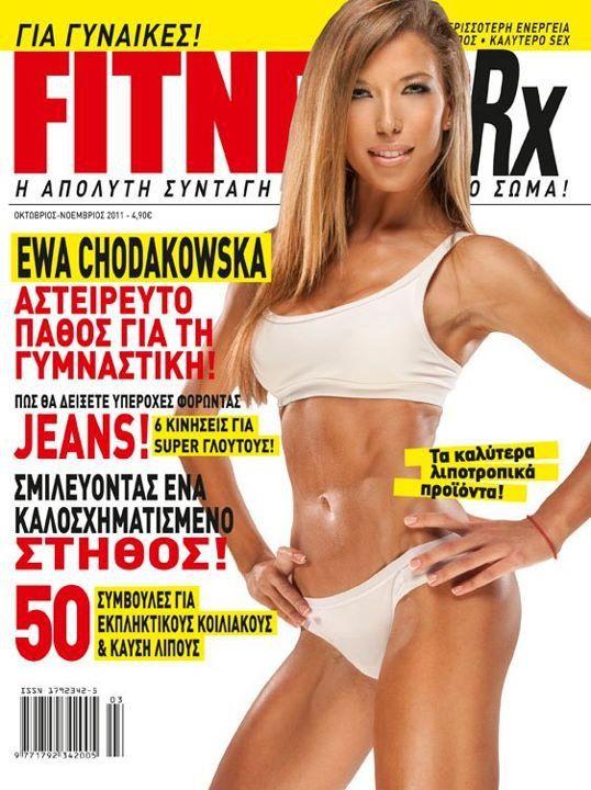 """Ewa  odniosła sukces w Grecji, również prowadziła swój fanpage oraz własne studio fitness, które szybko się zapełniło. Nagle zaczęły się w nim pojawiać celebrytki, znane osoby, artystki. Zaufał jej też grecki """"Shape"""", gdzie zamieszczano jej programy ćwiczeniowe."""