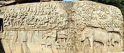 """Wikipedia contributors, """"Descent of the Ganges (Mahabalipuram),"""" Wikipedia, The Free Encyclopedia, [http://en.wikipedia.org/w/index.php?title=Descent_of_the_Ganges_(Mahabalipuram)&oldid=562246368] (accessed January 11, 2014) 