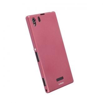 Idealnie dopasowane etui do telefonu Sony Xperia Z1. Jest łatwe w montażu i demontażu, a precyzyjne wycięcia umożliwiają korzystanie z wszystkich funkcji telefonu.  Produkt w kolorze różowym.