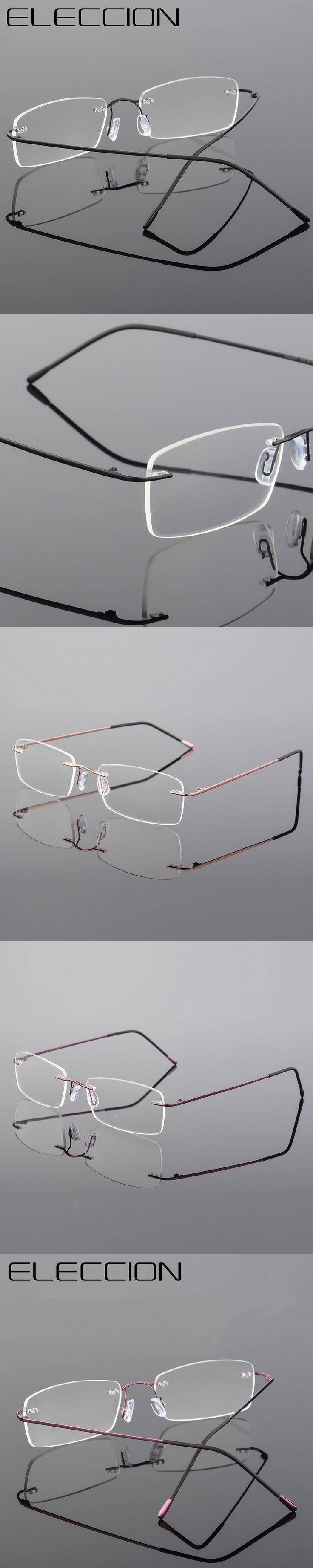 Ultra-Light Pure Titanium Frameless Optics Eyewear Frames Men And Women Prescription Glasses  Myopia Optical Eyewear Frames