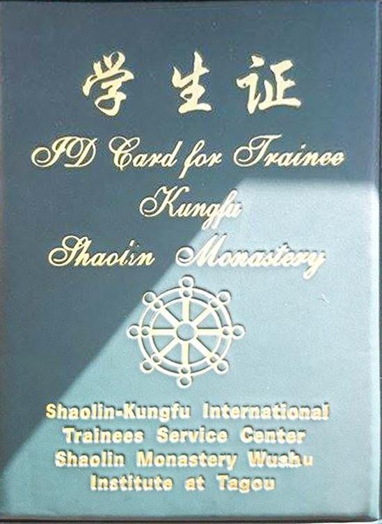 Документ на посещение ретрита по Чжун Юань Цигун в Шаолине (история школы Мастера Сюй Минтана)