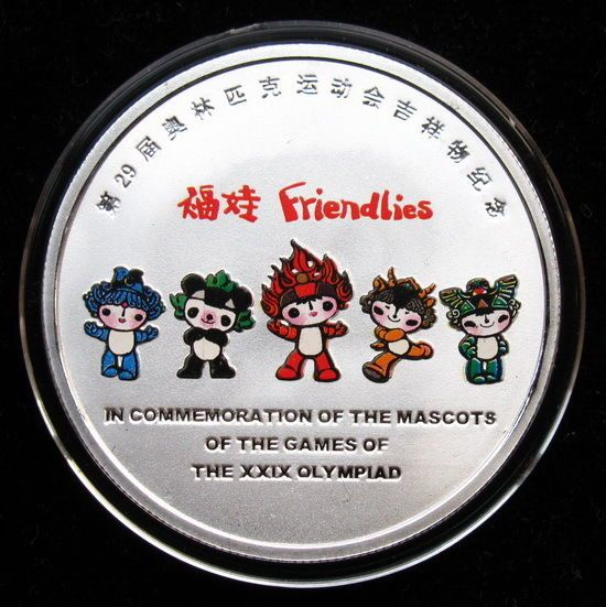 Beijing 2008 Olympic Five Mascots Colored Silver Commemorative Coin Token  | eBay