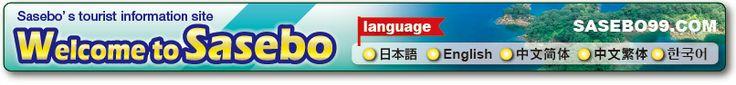 Sasebo's tourist information site. Welcome to Sasebo