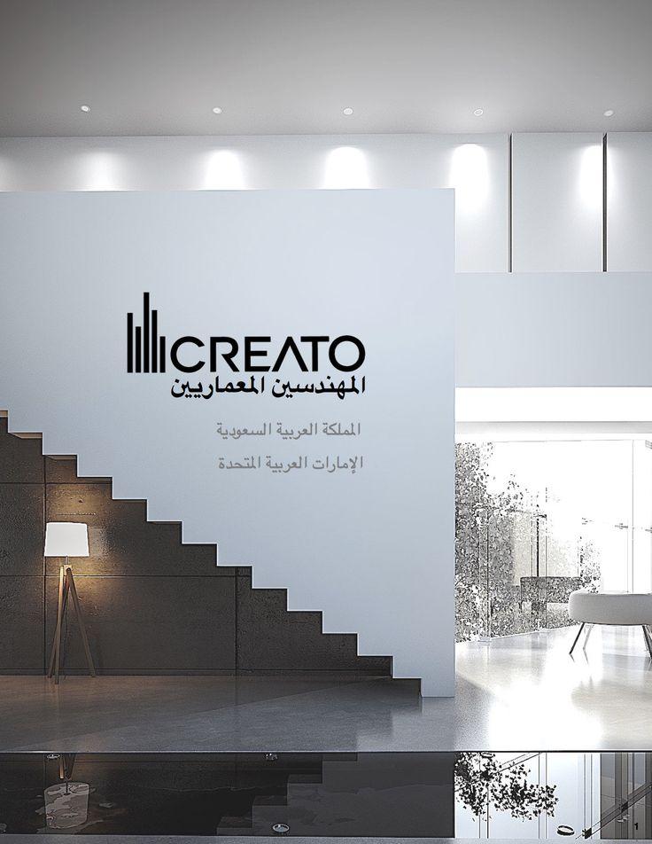 #stairs #architect #design #interior #luxury #villa #UAE #SaudiArabia #contemporary #deco #luxe #ultramodern