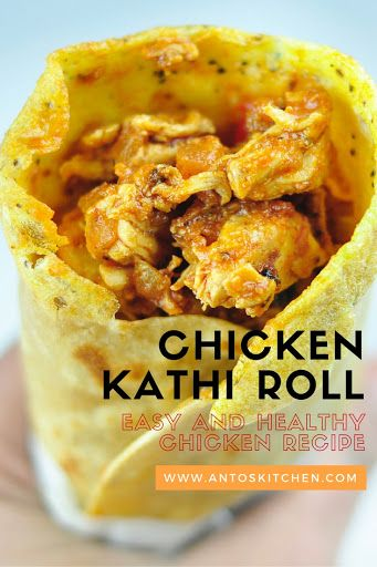 Chicken kathi roll with egg and bell peppers
