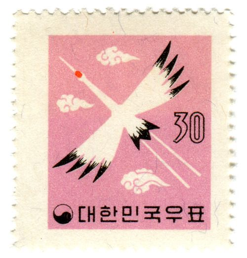 "z-v-k: stampdesigns: Korea postage stamp: bird and pink sky c. 1959 ""Christmas and New Year's Greeting for 1960"" designed by Kang Bak"